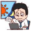 転職・退職を考えている人へ2(有給消化と退職時期)