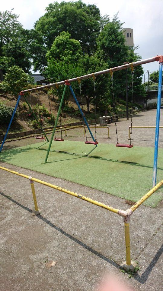 ブランコ上野町公園八王子市遊具
