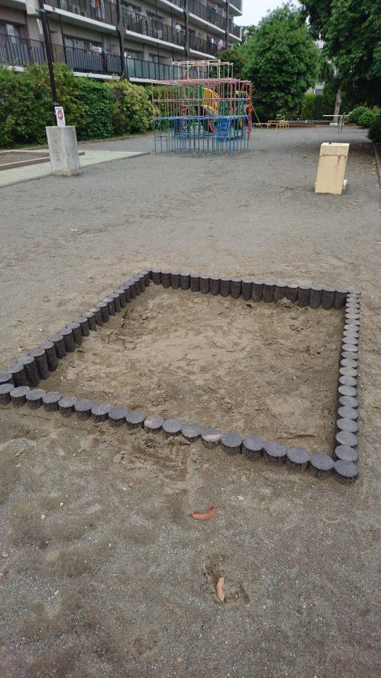 砂場みのわ公園八王子市遊具
