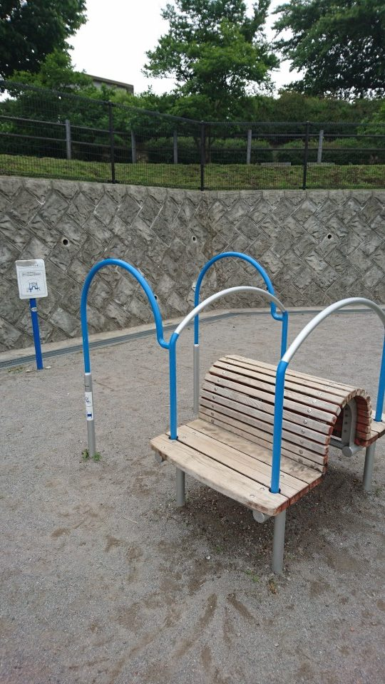 台町見晴公園八王子市遊具