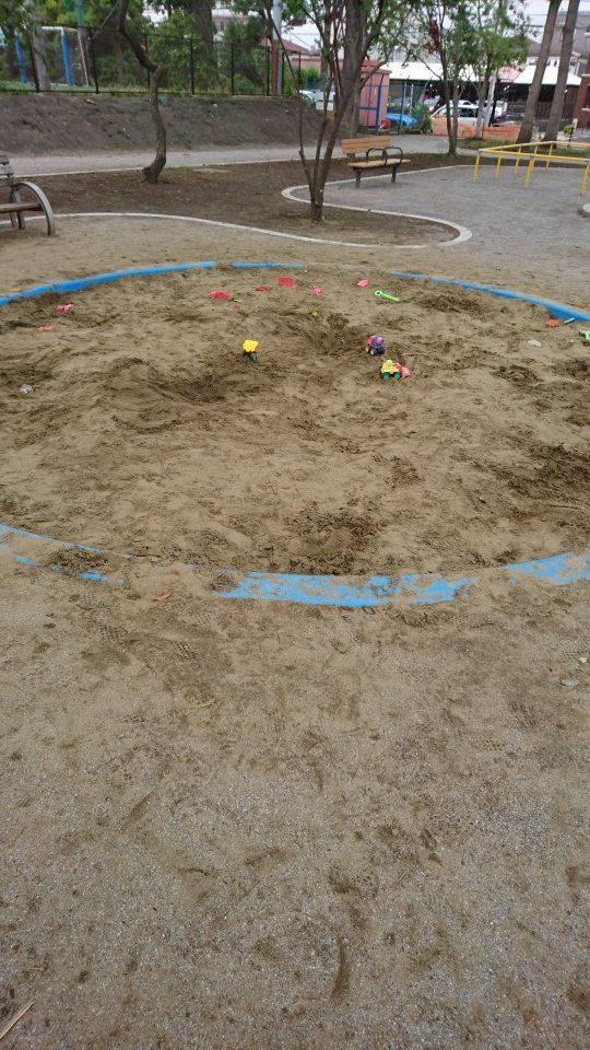 砂場富士森公園八王子市遊具