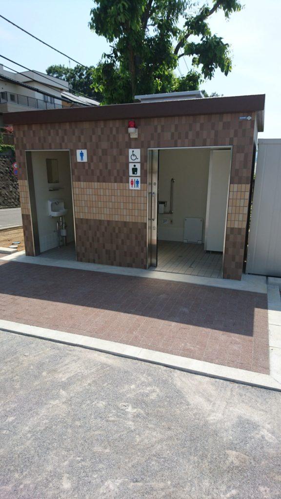 トイレ散田町公園八王子市