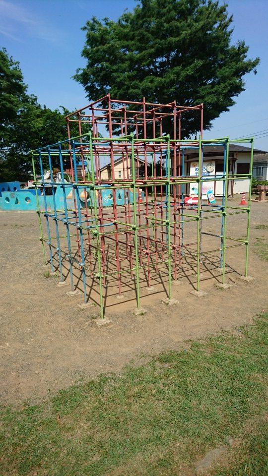 ジャングルジム万葉公園八王子市遊具