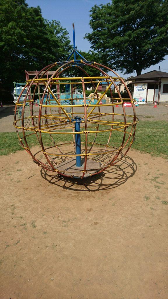 地球儀万葉公園八王子市遊具