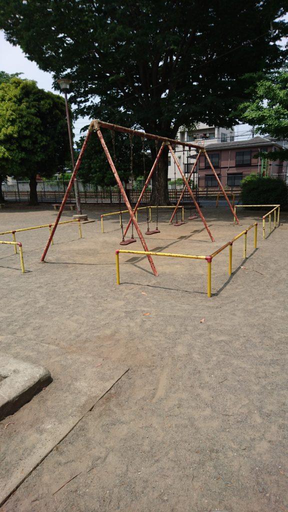 ブランコ中散田公園八王子市遊具