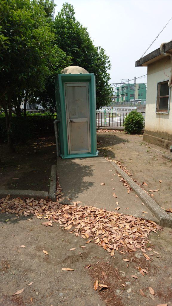 トイレ中散田公園八王子市遊具