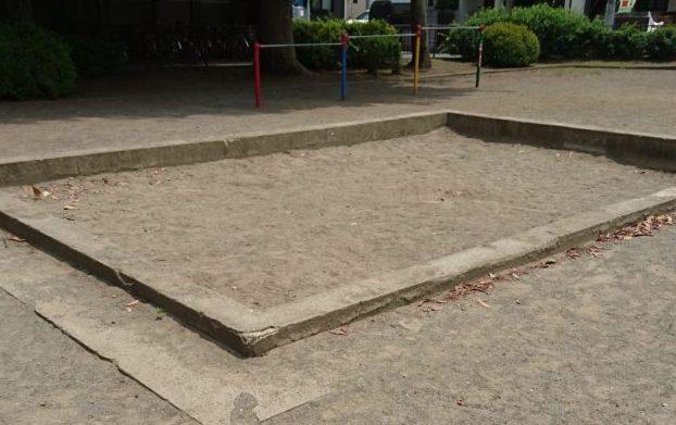 中散田公園 砂場