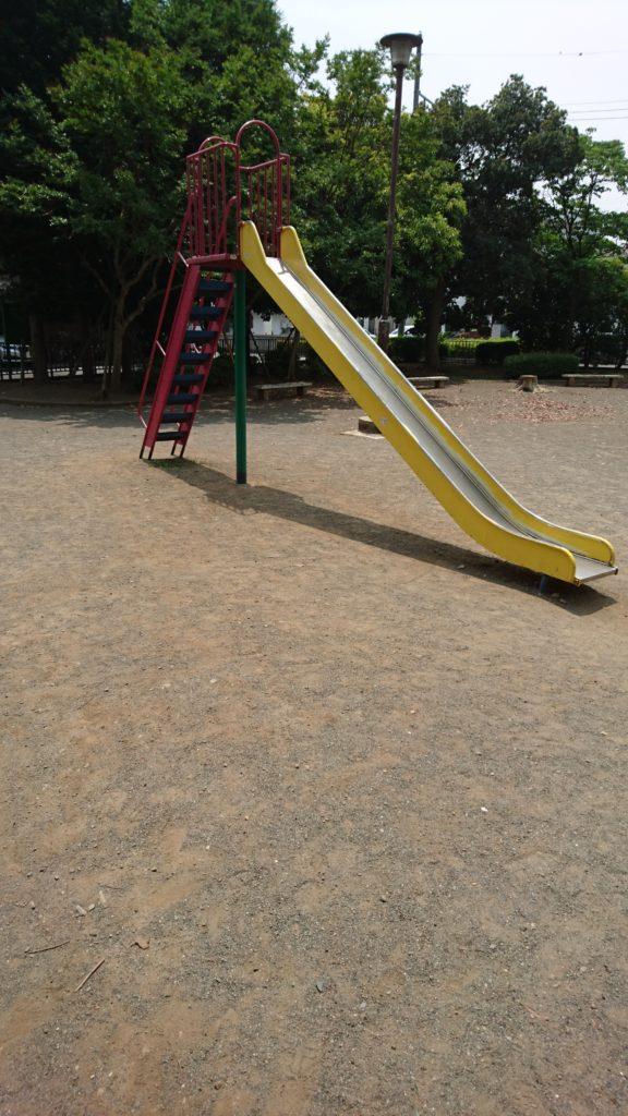 すべり台中散田公園八王子市遊具