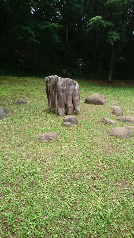陵東公園 石碑