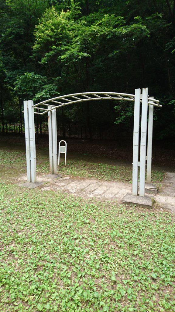 うんてい陵東公園八王子市遊具