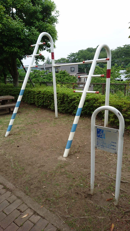 出羽山公園 健康遊具