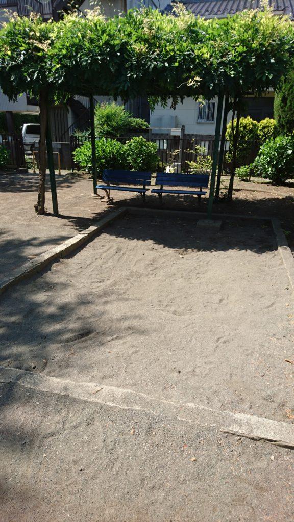 砂場ほんごう公園八王子市遊具