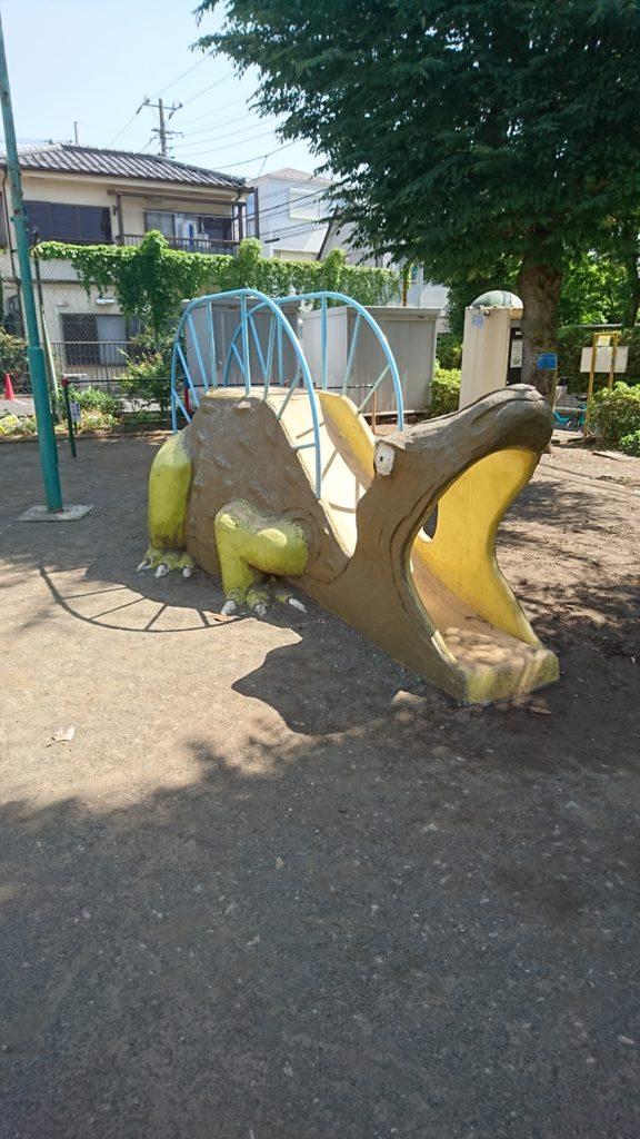 恐竜滑り台ほんごう公園八王子市遊具
