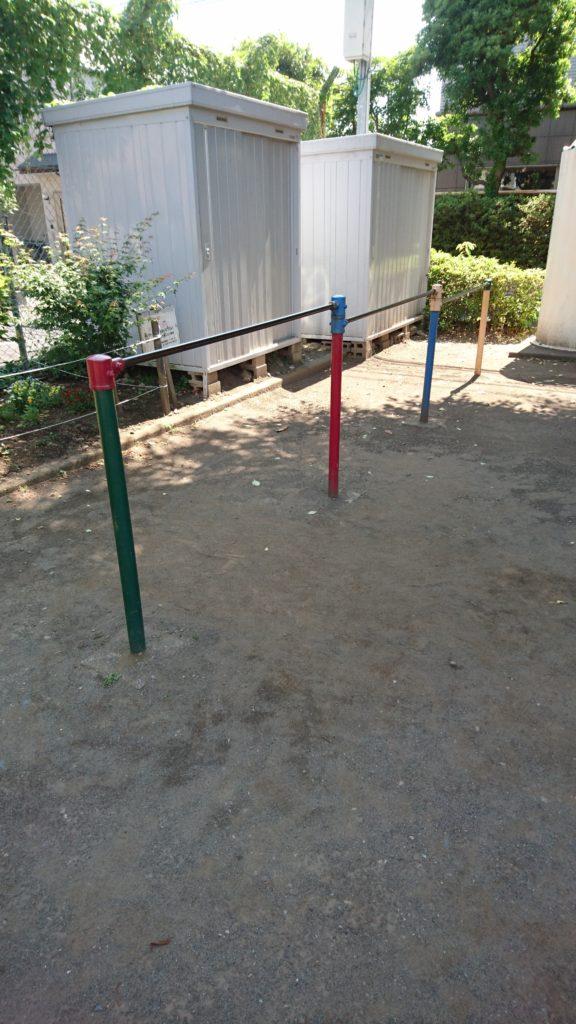 鉄棒ほんごう公園八王子市遊具