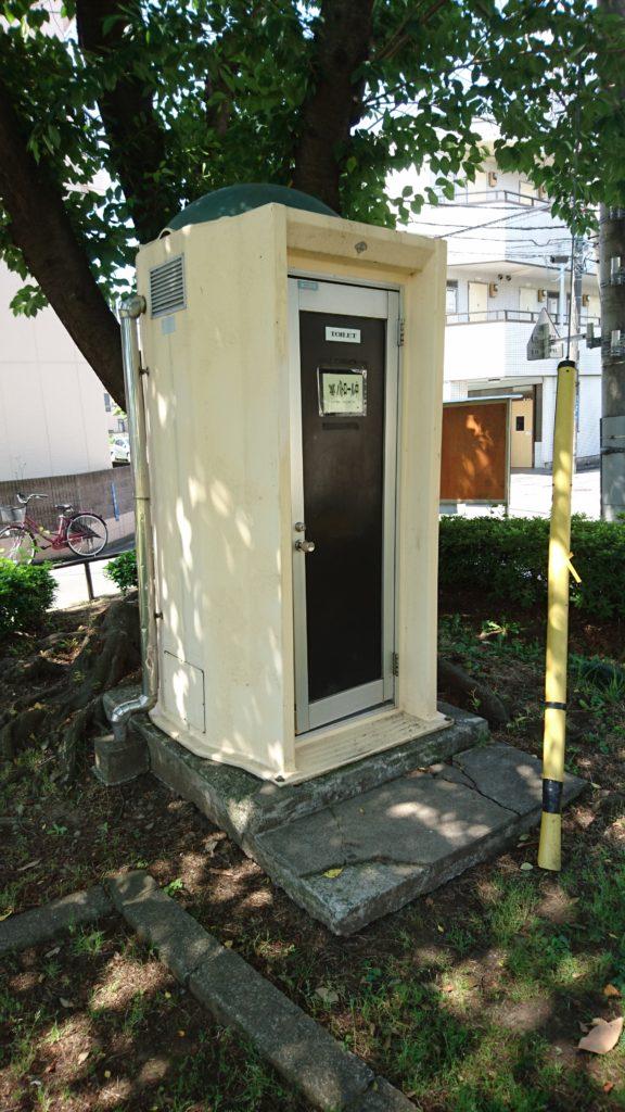 トイレ東平岡公園八王子市
