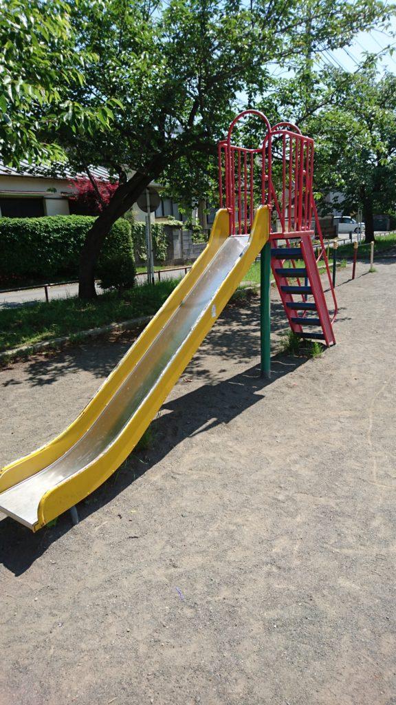 すべり台暁公園八王子市遊具