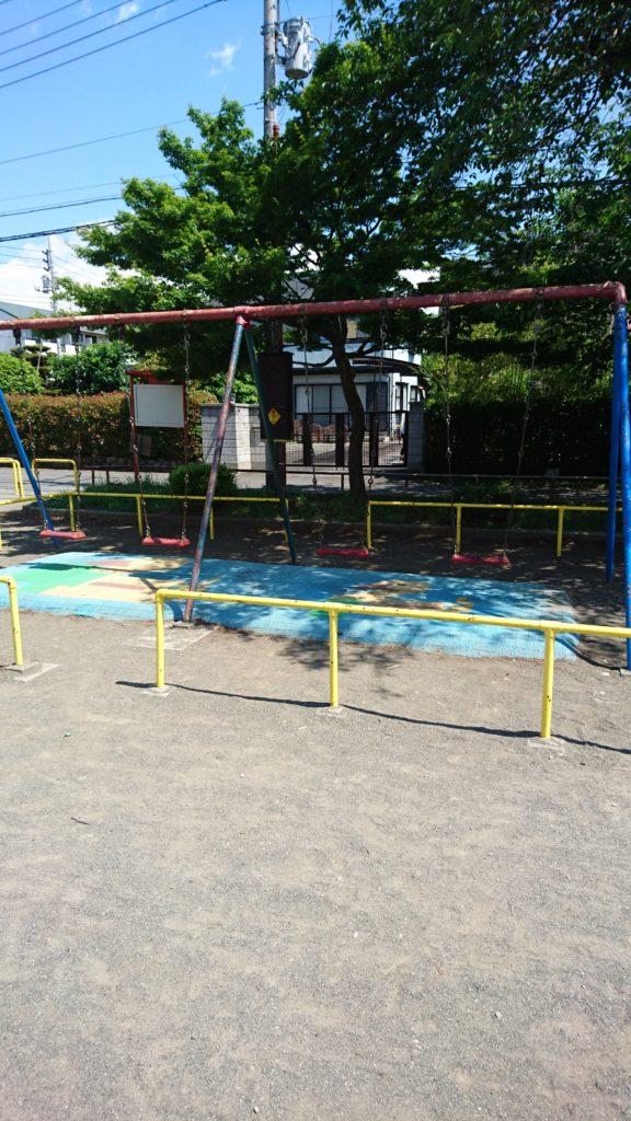 ブランコ暁公園八王子市遊具