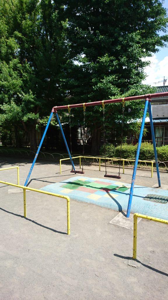 ブランコ元横山公園八王子市遊具