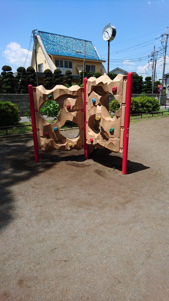ボルダリング北八王子公園遊具