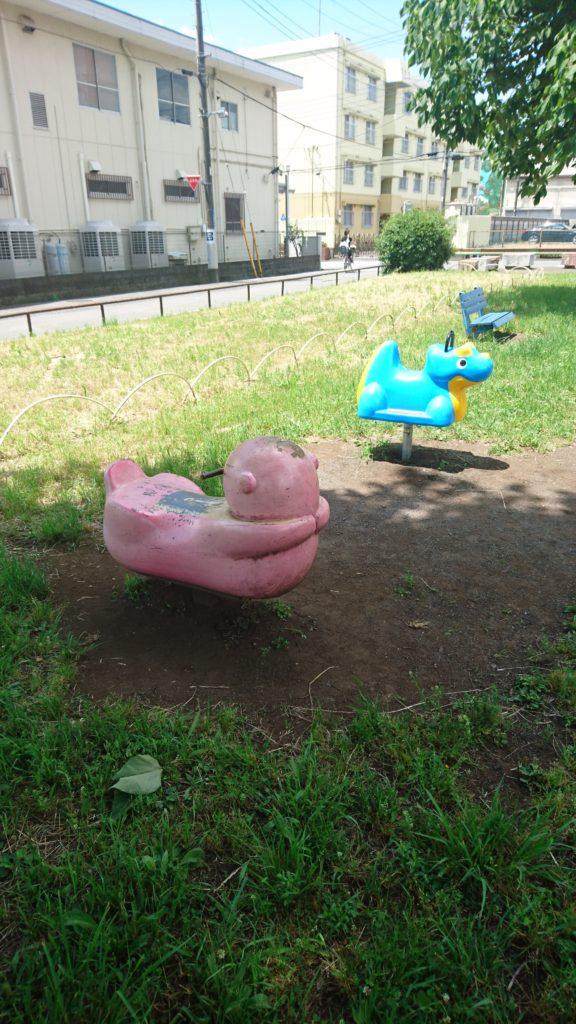 北の原公園八王子市遊具