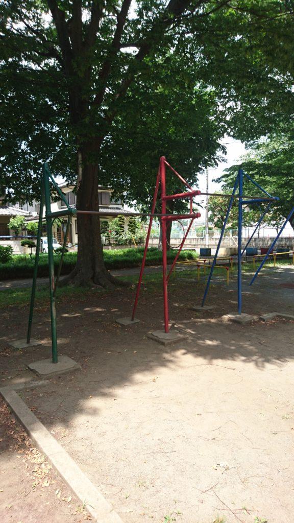 懸垂バー北大和田公園八王子市遊具