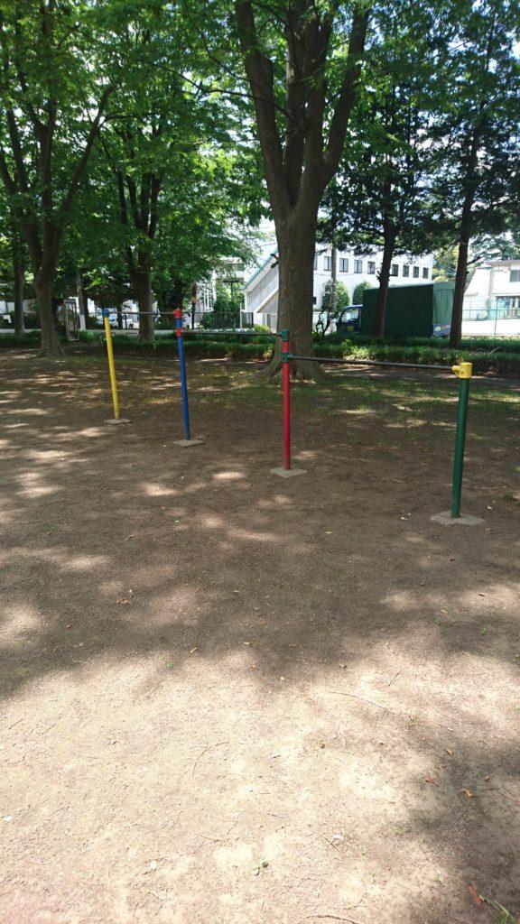 鉄棒北大和田公園八王子市遊具