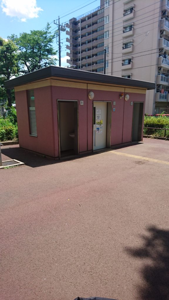 トイレ高倉南公園八王子市