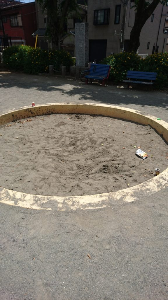 砂場竹の花公園八王子市遊具