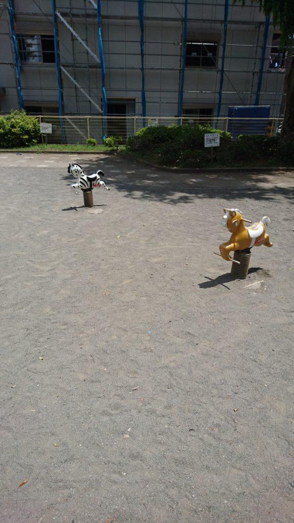 遊具竹の花公園八王子市遊具