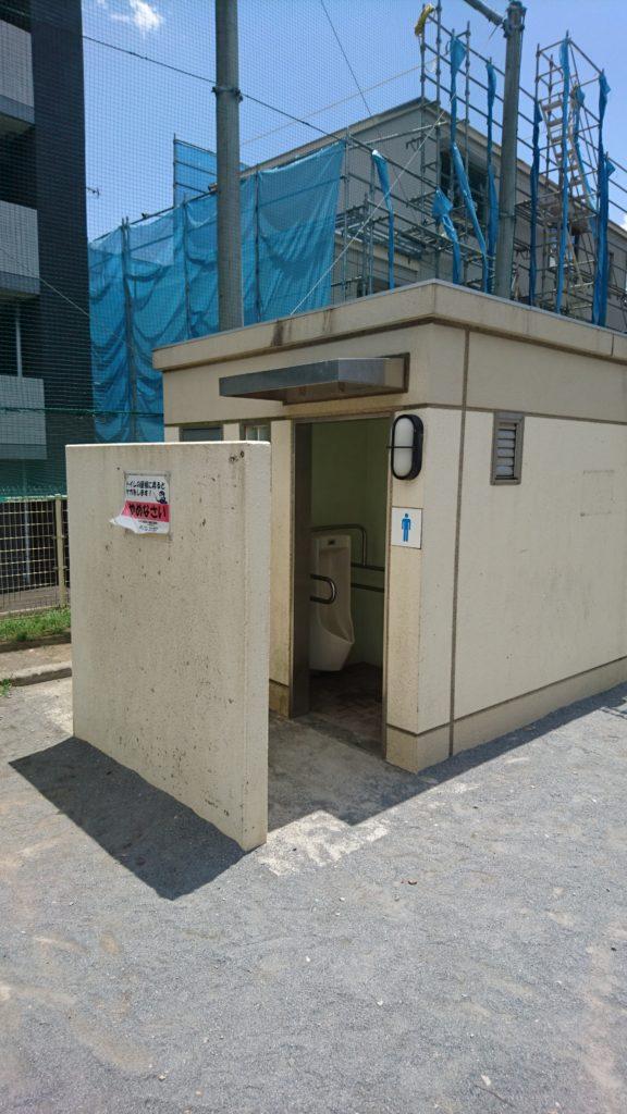 トイレ竹の花公園八王子市