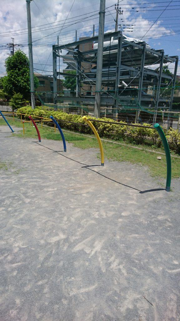 鉄棒竹の花公園八王子市遊具