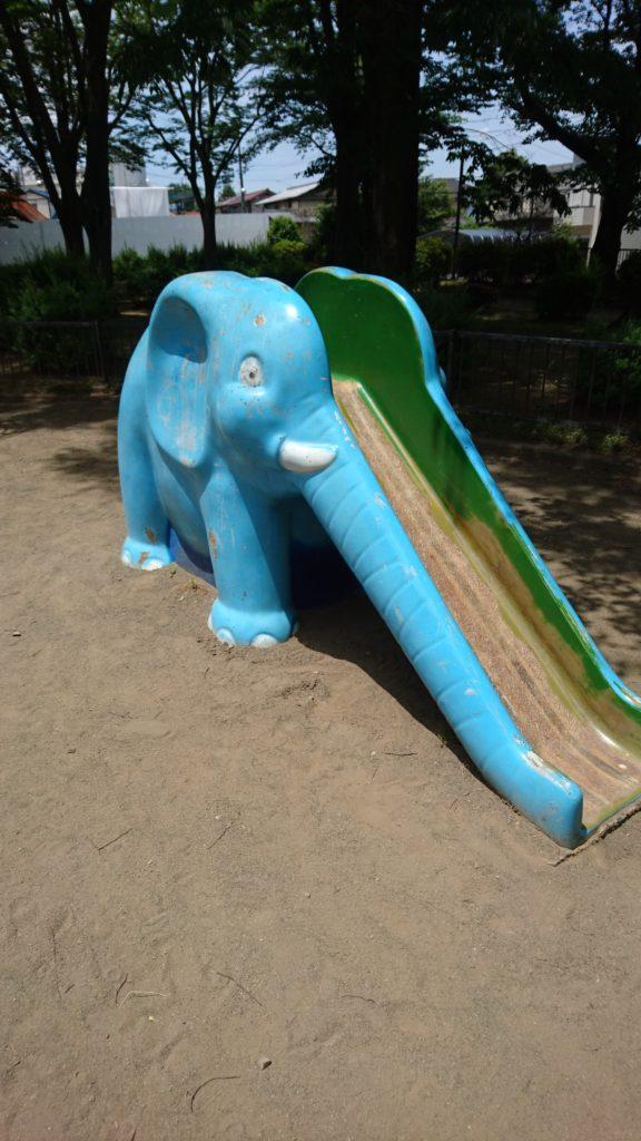 ぞうさんすべり台めじろ台南公園八王子市遊具