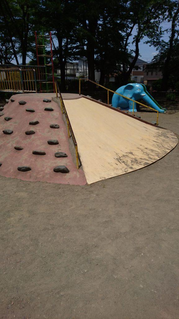 巨大すべり台めじろ台南公園八王子市遊具