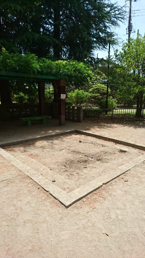 砂場めじろ台南公園八王子市遊具
