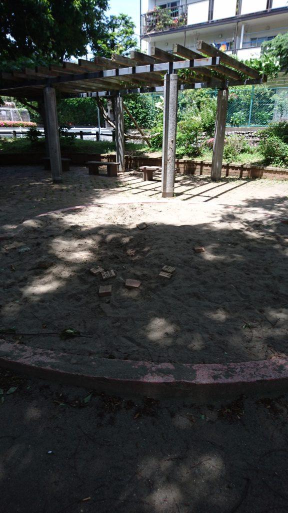 砂場椚田公園八王子市遊具