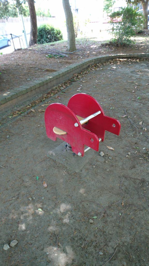 遊具椚田公園八王子市
