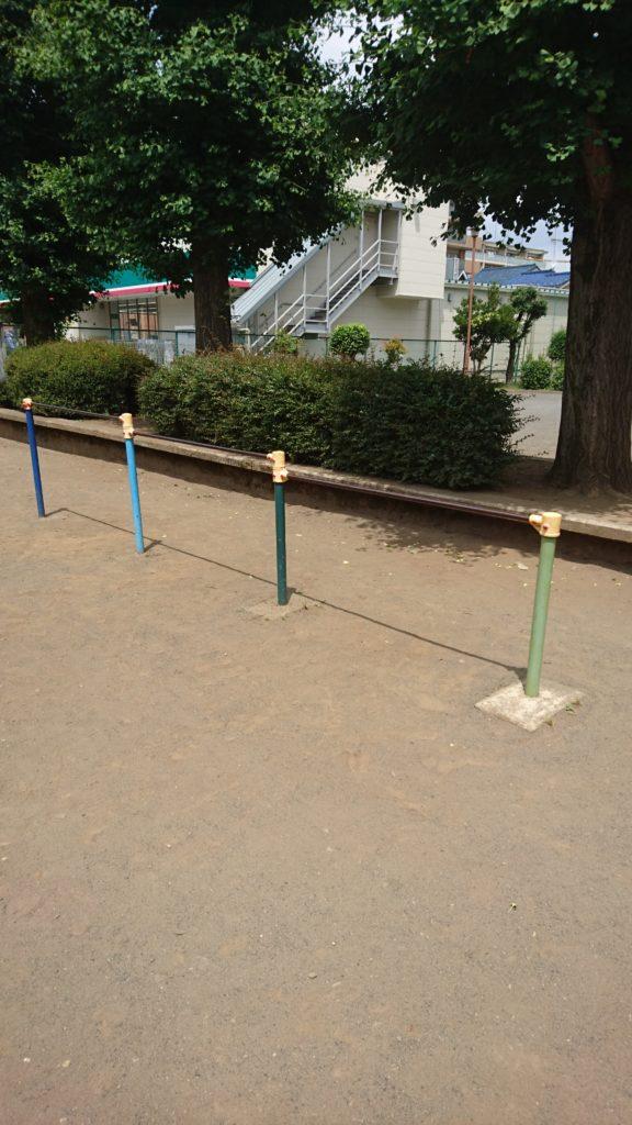 鉄棒子安東公園八王子市