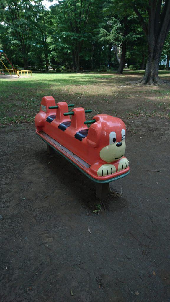 遊具北野公園八王子市