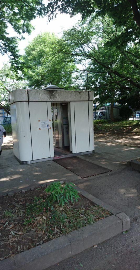 トイレ北野公園八王子市