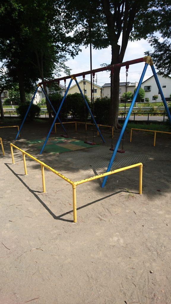 ブランコ下田公園八王子市