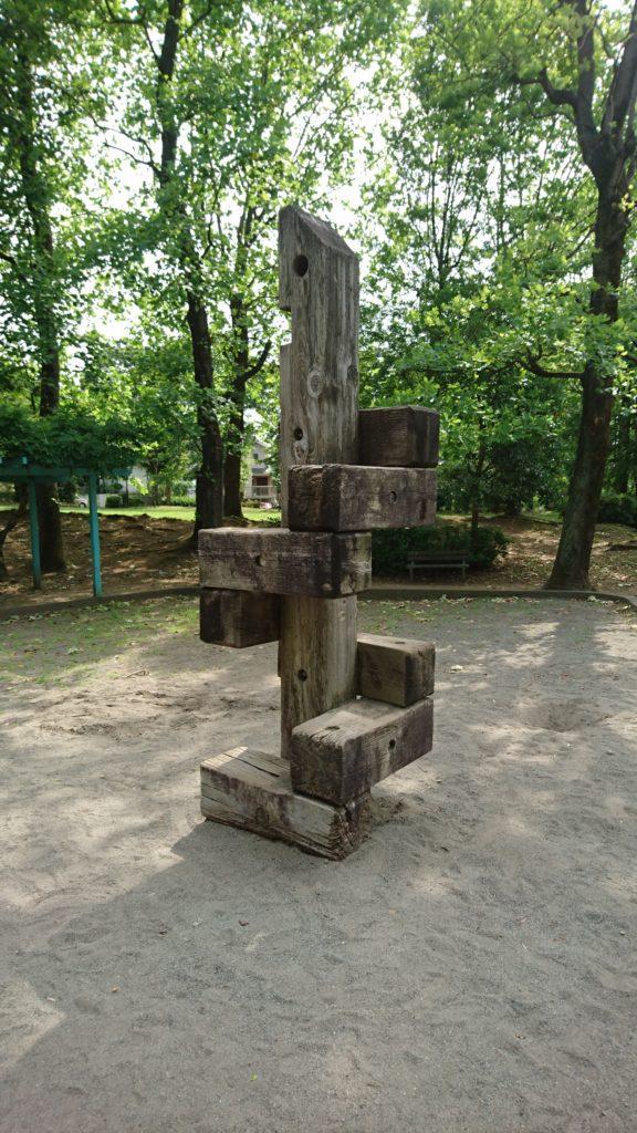 木登り遊具片倉台中央公園八王子市