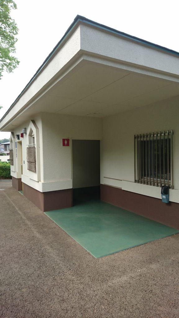 トイレ片倉城跡公園八王子市