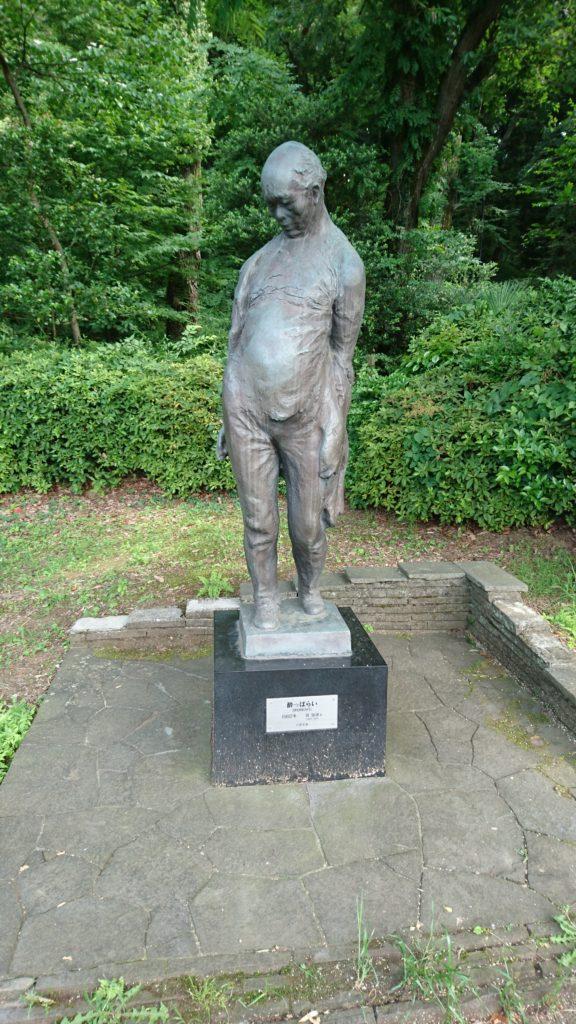 片倉城跡公園 銅像