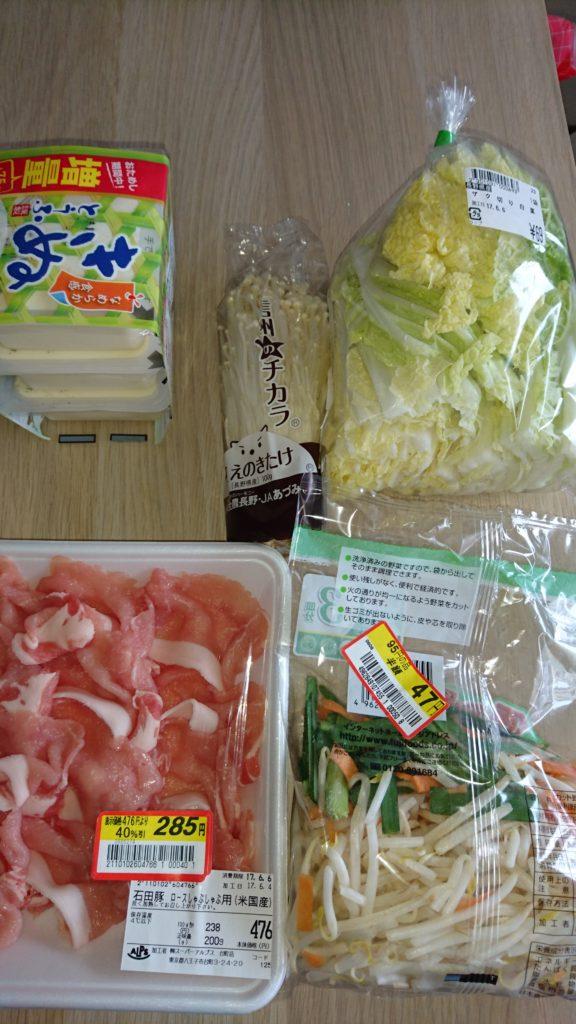 豚肉、白菜、豆腐、えのき、ニラもやし