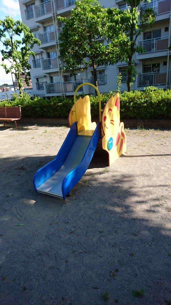 すべり台あじさい公園八王子市遊具
