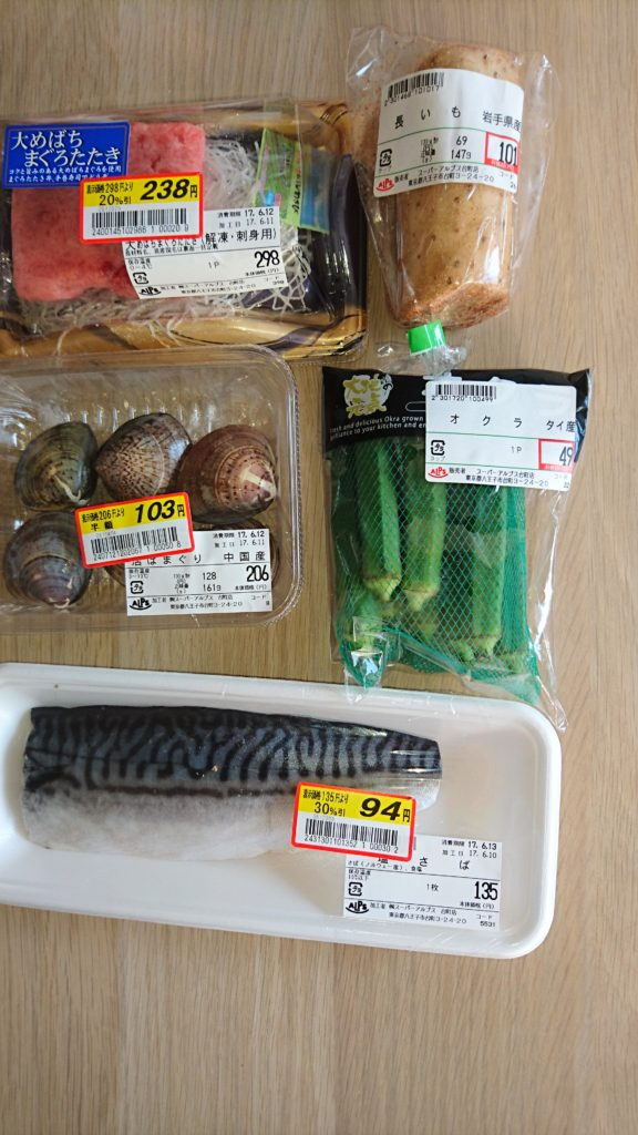 長芋、マグロたたき、オクラ、ハマグリ、サバ