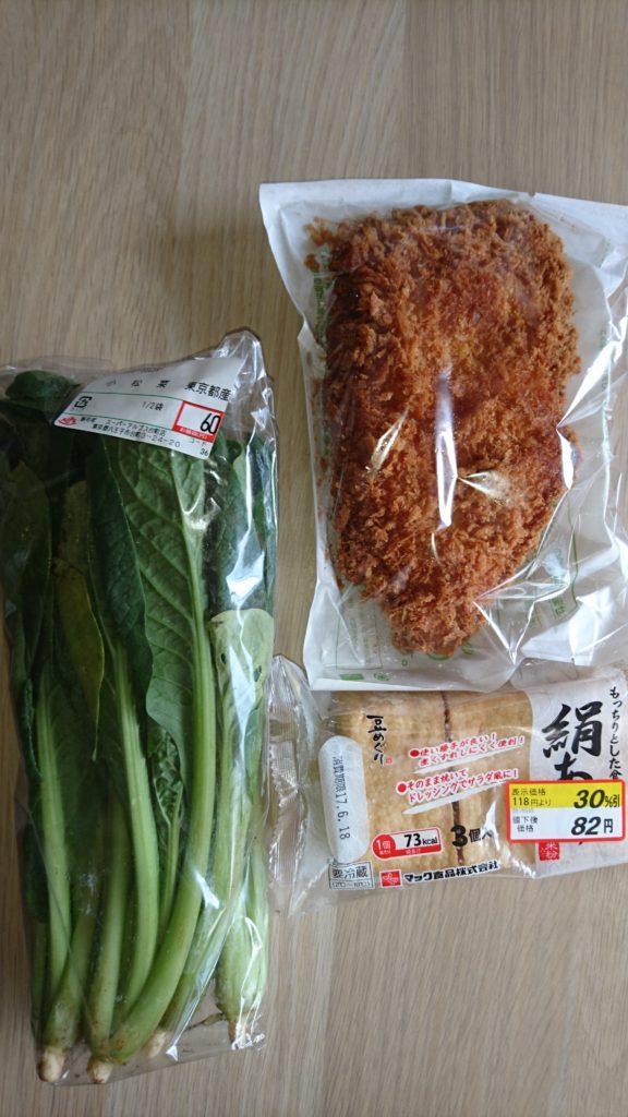ジャンボチキンカツ、小松菜、厚揚げ