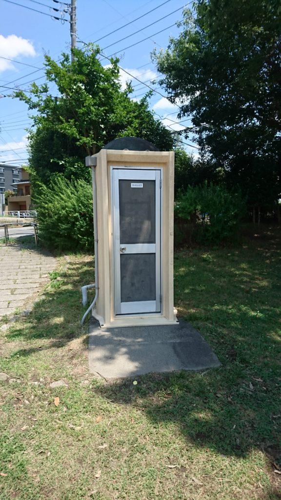 大片瀬公園 トイレ 八王子市