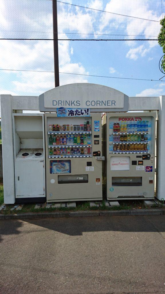上柚木公園 自販機