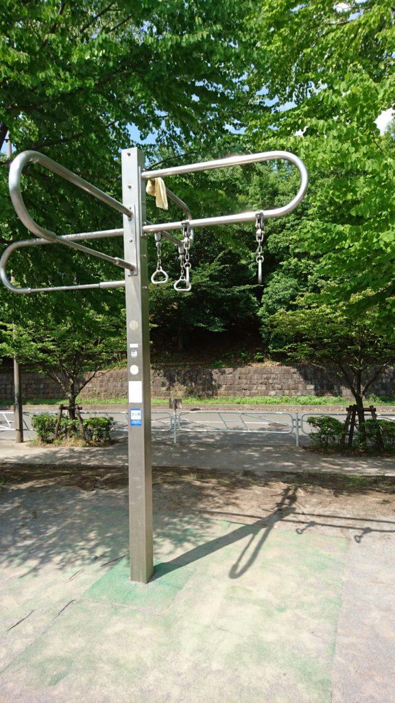 上柚木公園 トレーニング器具 八王子市